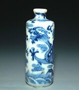 A Stunning 18th/19th Century Chinese Blue And White Porcelain Snuff Bottle 664c
