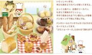 Re-ment Miniature Home Bakery New In Sbags No Boxes Megahouse Dollhouse