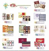 Re-ment Miniature Gift Collection New With Boxes Megahouse Dollhouse