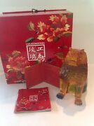 Liuligongfang Chinese Crystal Mythical Lion Foo Dog Signed And Numbered