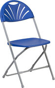 50 Pack 650 Lbs Capacity Commercial Grade Fan Back Blue Plastic Folding Chair