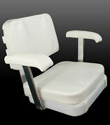 Todd Gloucester White Captains Seat No Cushions Boat Chair Arm Rest - 94-1500nc