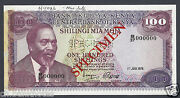 Kenya 20 Shillings 1-7-1976 P14cs Specimen Perforated About Uncirculated