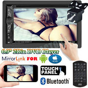 Car Stereo Fm Am Radio Double Din Usb/cd/dvd/mp3 Player Mirror Link For Gps