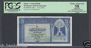 Egypt 25 Piasters 31-1-1966 P35bs Specimen About Uncirculated