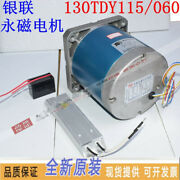 130tdy115-1 060 Permanent Magnet Low Speed Synchronous Motor 115rpm 150w