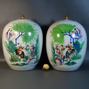 Antique Chinese Vases Late Qing Mirror Pair Calligraphy Poem Ginger Jars