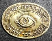 Palestine Judaica Eretz Israel Oval Pin Of The School Health Scouts 1930and039s-40and039s