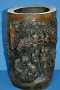 Large Hand Carved Deep Cut Antique 19th Century Chinese Bamboo Brush Potc1880