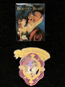 Disney Store Beauty And The Beast Pre Order Pins 1 And 2 Pin Set