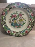 Masons Patent Ironstone China Colorful Oriental Pheasant 10 Plate Antique 1800s
