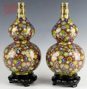 A Pair Of Vintage Chinese Cloisonne Double Gourd Vases 519