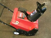 Toro 2-cycle 5.0hp Single Stage Snowblower - Modelccr2500/38420 - Parts Unit
