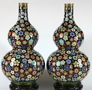 A Pair Of Vintage Chinese Cloisonne Double Gourd Vases 31cm Tall 938