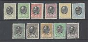 Serbia 1905 Peter I Set Of 11 Mint Never Hinged Sg 116/137