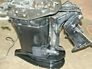 2006 Mercury 200-225-250hp 3.0l Optimax Midsection Exhaust 30 25 Steering Arm