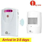 300m Wireless Pir Wide Angle Sensor Security Systems Driveway Alarm 1byone Chime