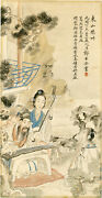 Rare Antique Drawing-end Of Summer-music-instruments-china-zheng Shi'an-19th.c