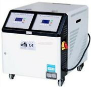 6kw Oil Type Two-in-one Mold Temperature Controller Machine Plastic/chemical Kh