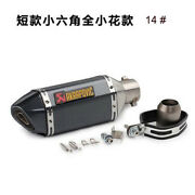 1451mm Ak Motorcycle Aggressive Modified Exhaust Pipe Silver Zx6r 600 350cbr500