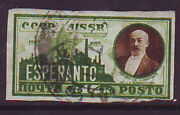 Russian Esperanto Stamp, Zamenhof, Thin Paper, Possibly Imperforate Stamp