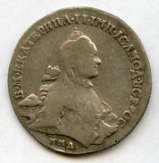 Russia 1762-dm-mmd Catherine Ii The Great Ruble Very Scarce Date Coin Choice Avf