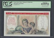 French Indo-china 500 Piastres Nd1951 P83s Specimen Uncirculated