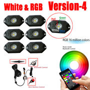 6 Pods White And Rgb Led Rock Light Wireless Bluetooth Music Control + Wiring Kit