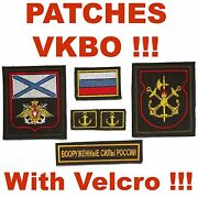 Russian Military Naval Infantry Patches Vkbo Camo Spetsnaz Marines Digital Flora