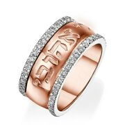 Hebrew Wedding Band 14k Rose Gold Genuine 1.01ct Diamonds My Beloved Ring 10mm