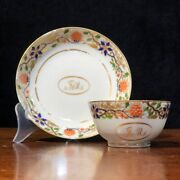 Chinese Export Teabowl And Saucer, Fine Quality Imari With 'jgm', C.1760
