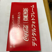 Coca-cola Prize Limited One Piece Digital Photo Frame With 100 Famous Scenes