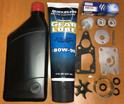 Annual Service Kit 6hp Suzuki Df6 Incl 4-stroke Outboard And Gearbox Oil 2011on