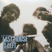 The Last House On The Left Soundtrack David Hess Brown Vinyl Lp New/sealed