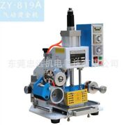8090mm Printable Area Pneumatic Hot Foil Stamping Machine New Eq