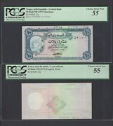 Yemen 2 Notes 10 Rials Nd1973 P13s-13p Specimen And Proof About Uncirculated