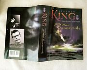 The Dark Tower Vi Song Of Susannah By Stephen King, Grant 1st Edition Hc/dj