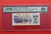 China 1972 5 Jiao Banknote Without Wmklitho-front3 Roman Numeralspmg68