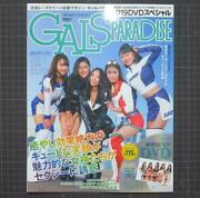 Gals Paradise 2019 Dvd Special Book Race Queen Sexy Cosplay Super Gt