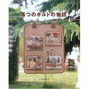 Four Seasonsand039 Story Ese Quilting Sewing Craft Pattern Book