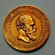 1888-a.t. Russia 5 Rouble Rare Gold Coin Imperial Russian Alexander Iii 5 Rubles