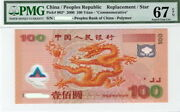 Pmg 67 China 2000 New Century Celebration Polymer Banknotes Replacement 100 Yuan