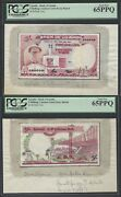 Uganda Face And Back 5 Shillings Undated Artist Essay Sketch Proof Uncirculated