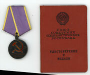 Russia Medal Distinguished Labor Type 2 With Id Document Hammer Circle Book