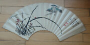 Chinese Fan Shape Water On Paper Painting   M3531