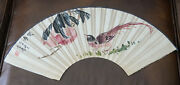 Chinese Fan Shape Water On Paper Painting   M3568