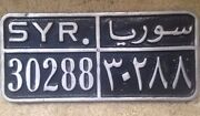 Syria Arabic Middle Eastern License Plate 1950s-1960s Cast Iron Rare Arab Issue