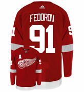 Sergei Fedorov Detroit Red Wings Adidas Authentic Home Nhl Vintage Hockey Jersey