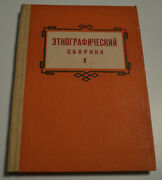 1976 Rr Kalmyk Mongol Ethnography Compilation Russian Book