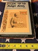 Pirkei Avos Linear English Hebrew Jewish Mishna Vintage Ed Book Ethics Of Father